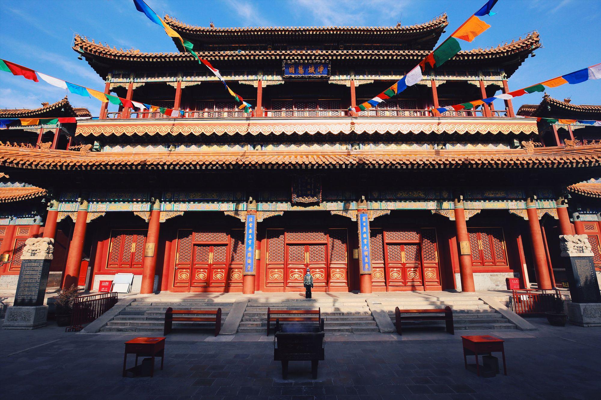 Beijing rencontres Expat sites de rencontres Johannesburg