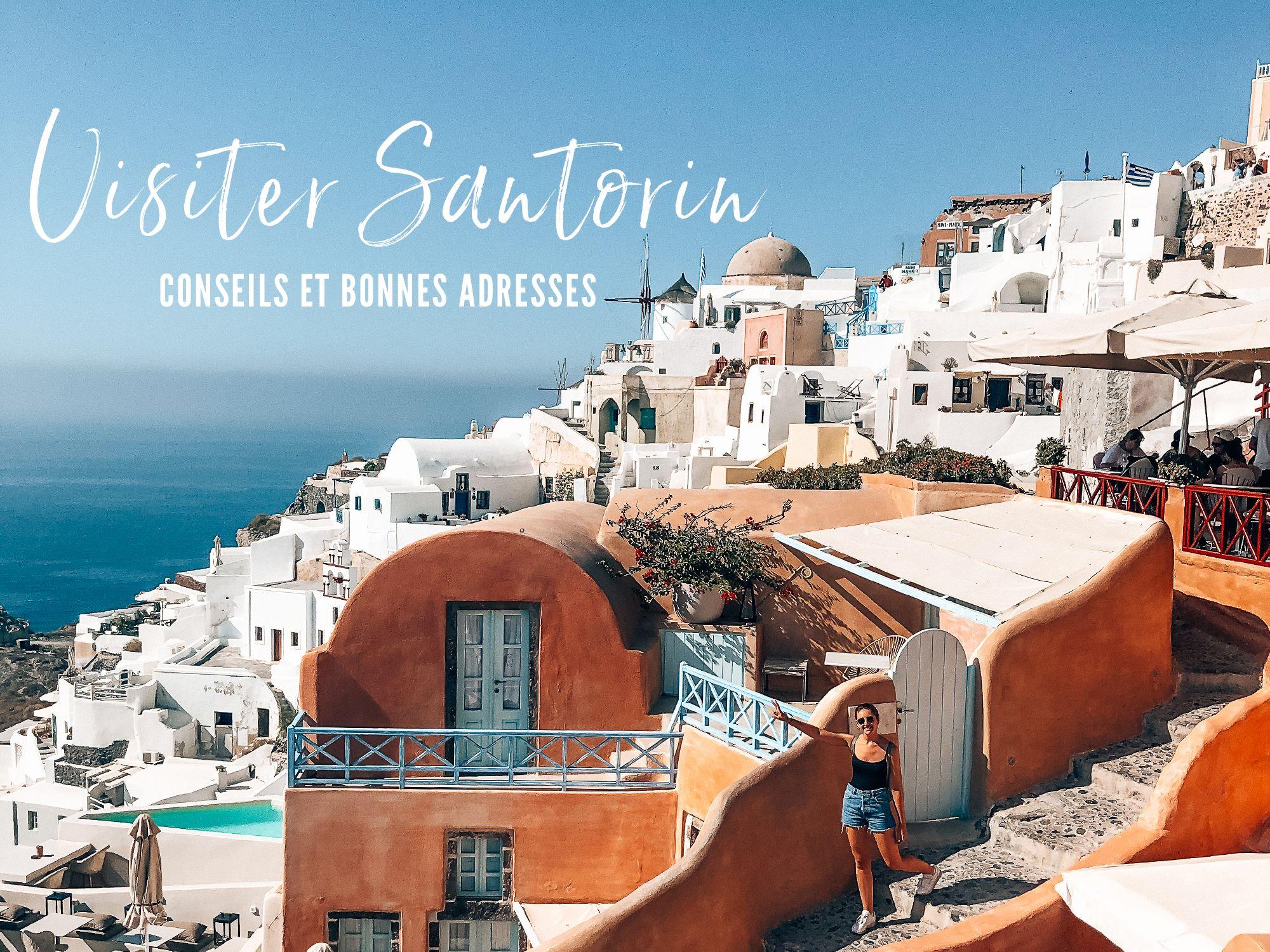 Sejour a Santorin