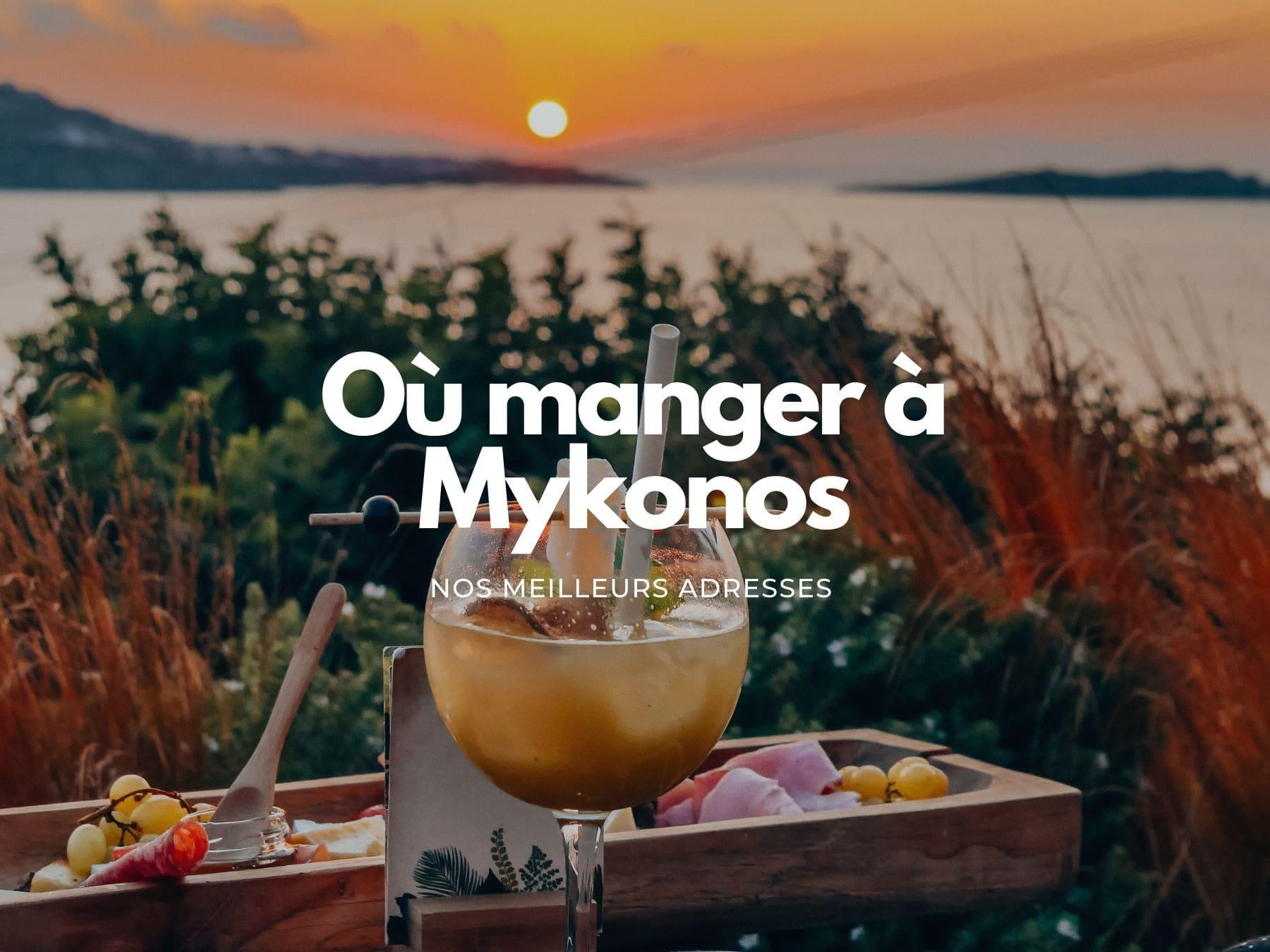 Ou manger a Mykonos