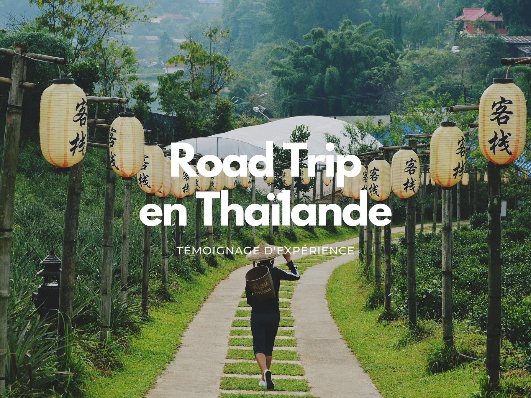 2 semaines en Thaïlande